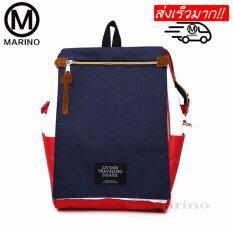 Marino กระเป๋า กระเป๋าเป้ กระเป๋าสะพายหลัง Woman Backpack No.0210 - D.Blue/Red
