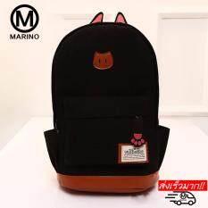 Marino กระเป๋า กระเป๋าสะพาย กระเป๋าเป้สะพายหลังรูปแมว No.0221 - Black