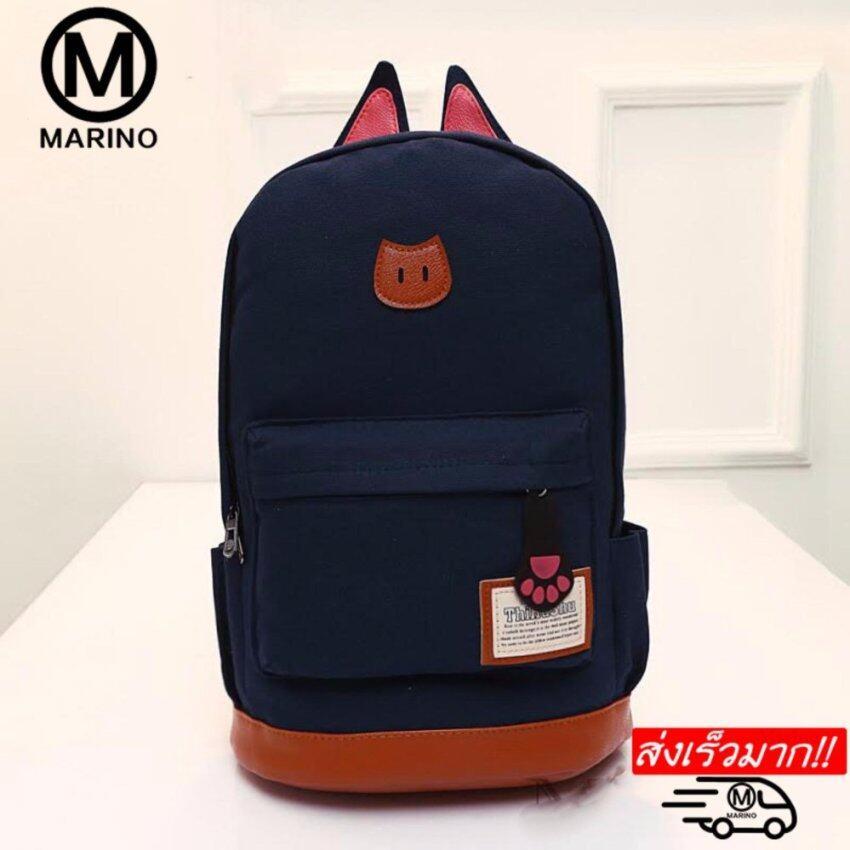Marino กระเป๋า กระเป๋าสะพาย กระเป๋าเป้สะพายหลังรูปแมว No.0221 - D.Blue