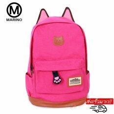 Marino กระเป๋า กระเป๋าสะพาย กระเป๋าเป้สะพายหลังรูปแมว No.0221 - Pink
