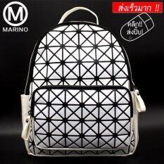 Marino กระเป๋าเป้ กระเป๋าหนัง PU กระเป๋าสะพายหลังสำหรับผู้หญิง No.0235 - White