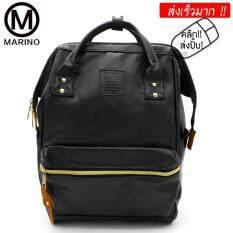 Marino กระเป๋าสะพายหลัง กระเป๋าหนัง กระเป๋าเป้หนัง PUNo.0233 – Black