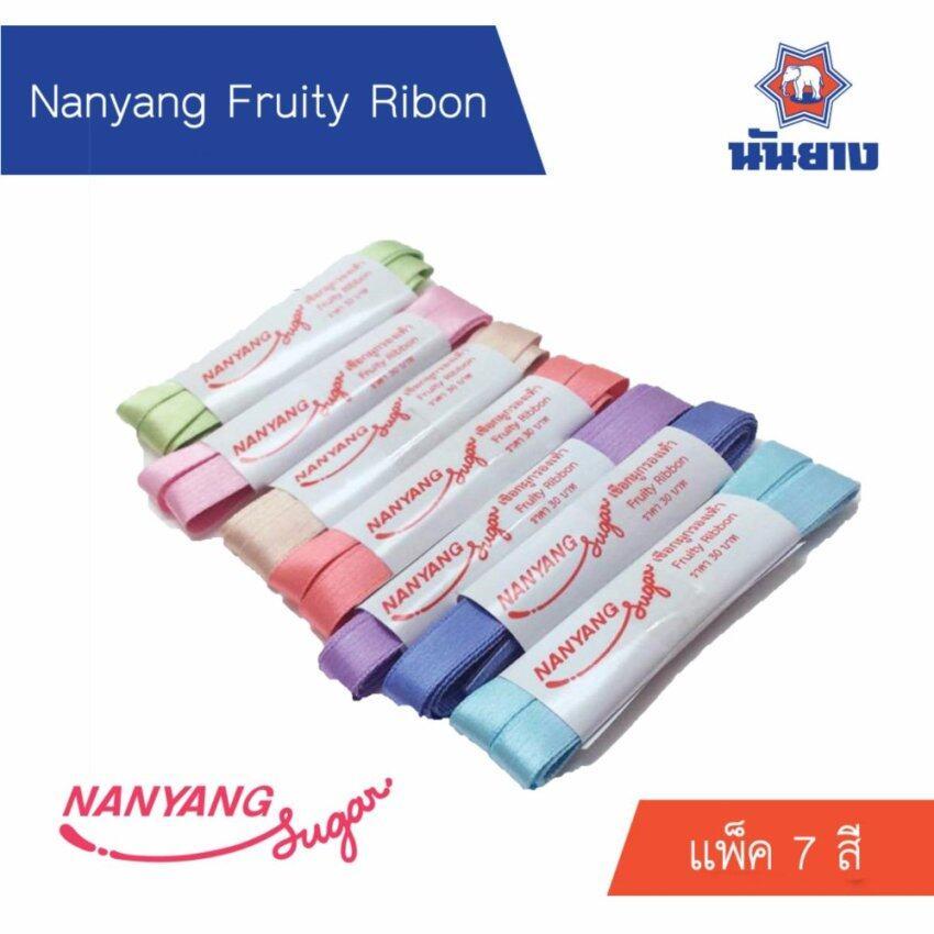 Nanyang เชือกรองเท้า Fruity Ribbon แพ็ค 7 สี ( Pink, Green, Blue, Dark Blue, Purple, Orange, Yellow )