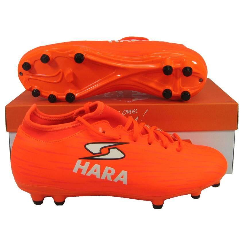 สุดยอด รองเท้าฟุตบอล รองเท้าสตั๊ดหุ้มข้อ HARA F-88 ส้ม ซื้อเลย