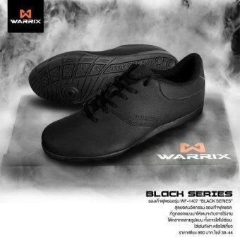 WARRIX SPORT รองเท้าฟุตซอล BLACK SERIES WF-1407 ( สีดำ)