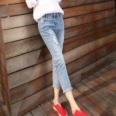 Wondergirls Ladies loose hole jeans Light blue - intl image