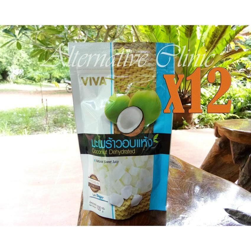 วีวา มะพร้าวอบแห้ง 100กรัม (Viva Coconut Dehydrated 100g) 12 ถุง Coconut Dehydrated – Vi ...
