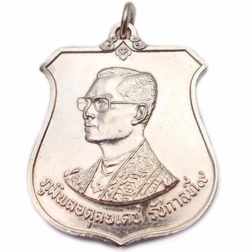 107Mongkol เหรียญในหลวง รัชกาลที่ 9 สร้างในวโรกาสครบ 6 รอบ 72 พรรษา ปี 2542 เนื้ออัลปาก้ ...