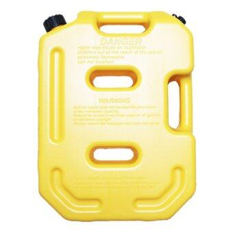 10Liter Jerrycan Plastic Fuel Can Petrol Tank Jerry Cans Yellow