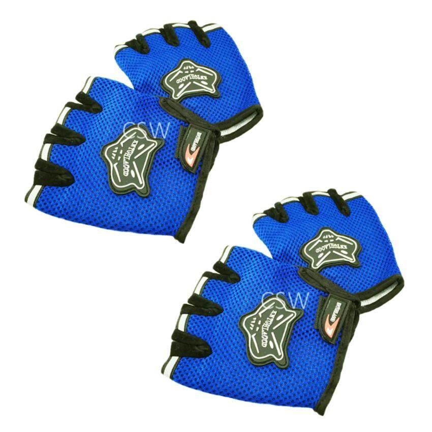 ถุงมือมอเตอร์ไซค์ ป้ายยางหน้าเสือ รุ่นตัด 5 นิ้ว สีน้ำเงิน จำนวน 2 คู่(...)