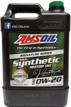 Amsoil sae 0w 20 signature series 100 synthetic motor oil for Amsoil 5w30 signature series 100 synthetic motor oil