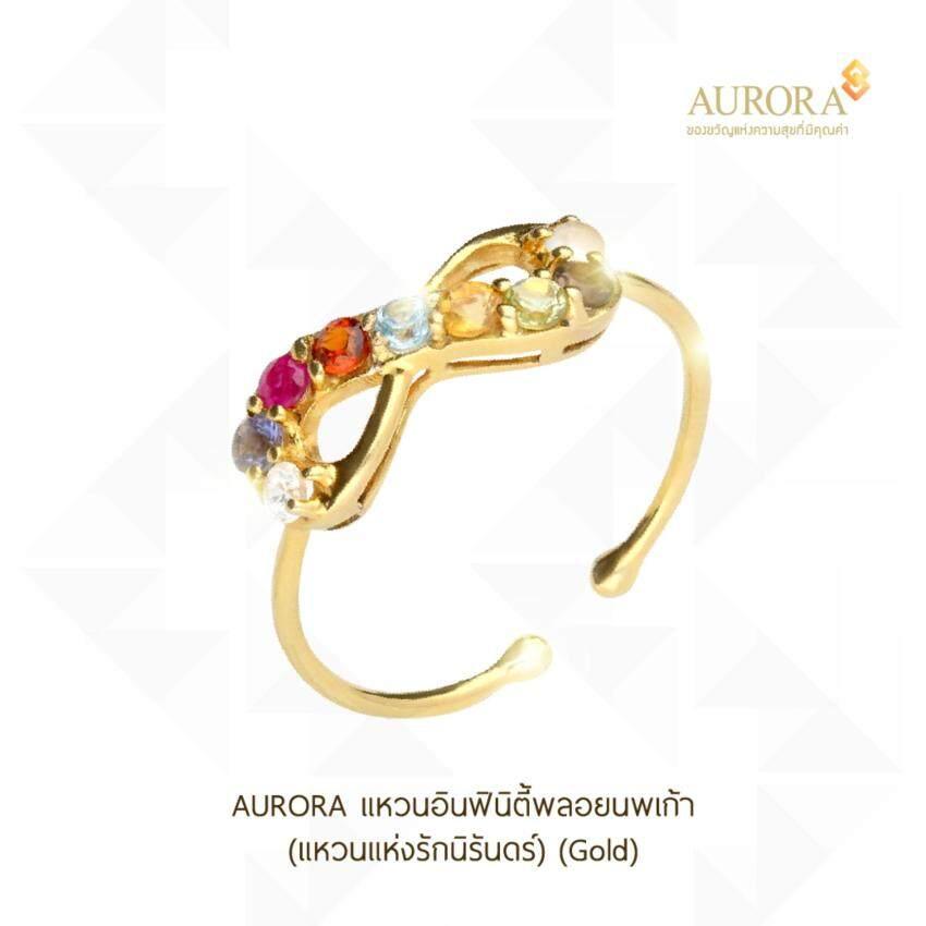 AURORA แหวนอินฟินิตี้พลอยนพเก้า(แหวนแห่งรักนิรันดร์) (Gold) ...