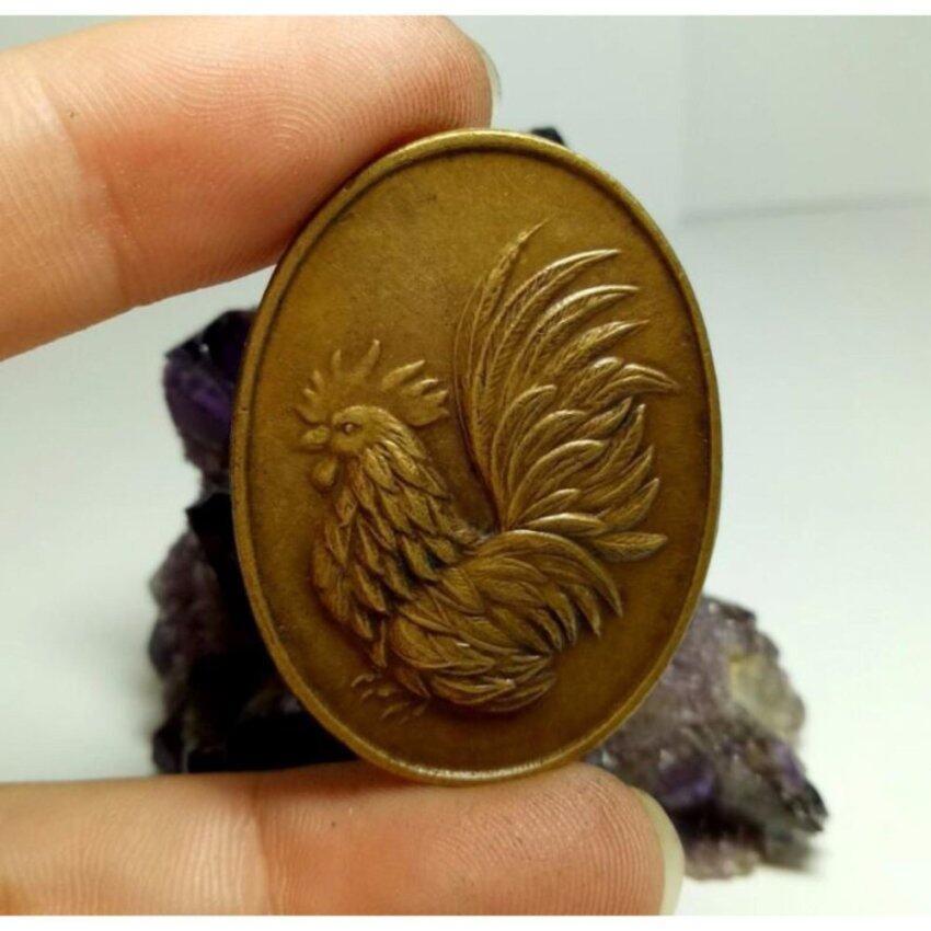 ฺฺBB-0579เหรียญไก่ฟ้าพญาเลี้ยง หลวงปู่สรวง ...
