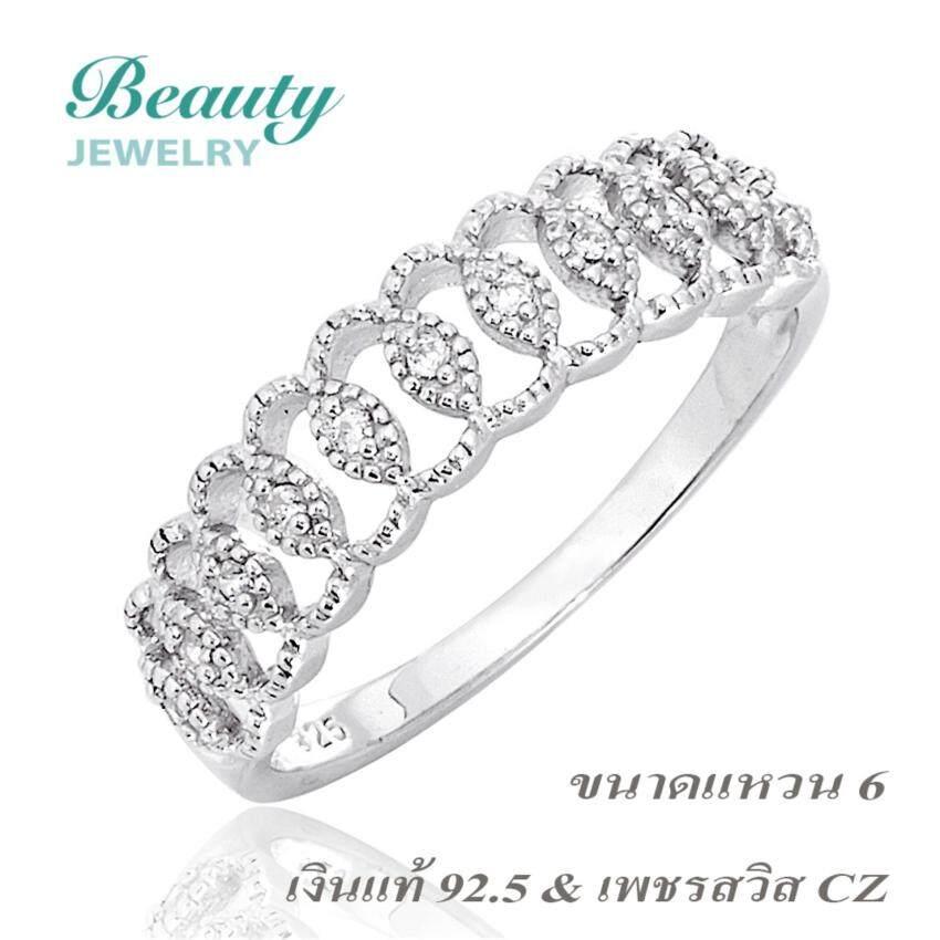 แนะนำ Beauty Jewelry เงินแท้ 92.5 silver 925 เครื่องประดับผู้หญิงแหวนเพชรสไตล์ contemporary vintage ประดับเพชรสวิส CZ รุ่น RS2093-RRเคลือบทองคำขาว (มีขนาดแหวน 5, 6, 7) ลดราคาพิเศษ