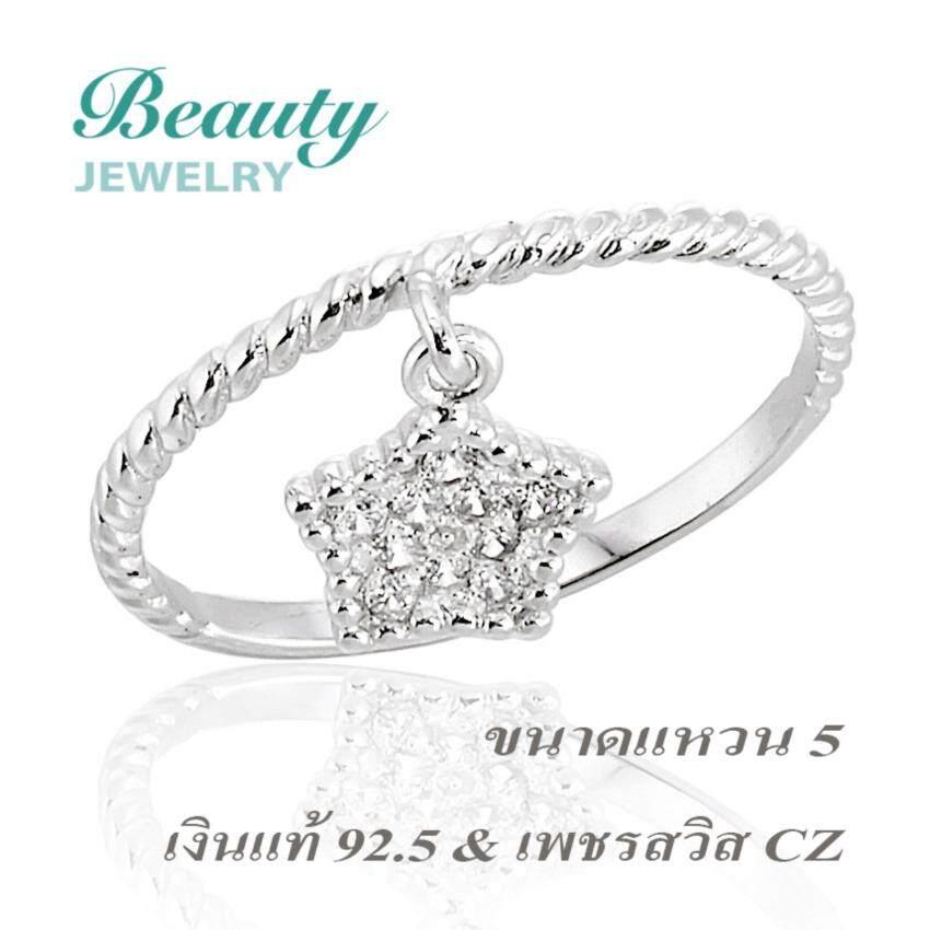 แนะนำ Beauty Jewelry เงินแท้ 92.5 silver 925 เครื่องประดับผู้หญิงแหวนเพชรสไตล์อินเทรนด์ ประดับเพชรสวิส CZ รุ่น RS2101-RRเคลือบทองคำขาว (มีขนาดแหวน 5, 6, 7) ลดราคาพิเศษ