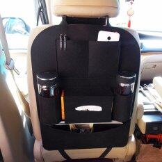 Car Storage bag High Quality กระเป๋าเก็บของหลังรถ(black)