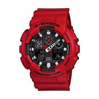 Casio G-SHOCK GA-100B-4ADR (Red)