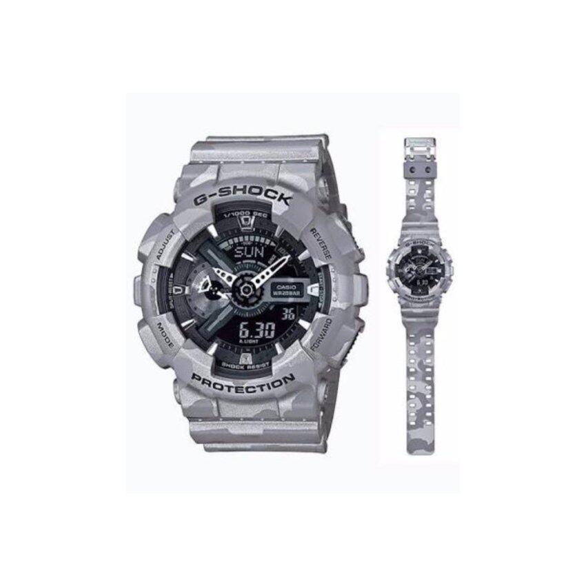 Casio G-Shock นาฬิกาข้อมือรุ่น GA-110LN-8ADR - ประกัน CMG 1 ปี