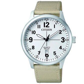นาฬิกาข้อมือผู้ชาย Citizen Quartz รุ่น BI1050-05A