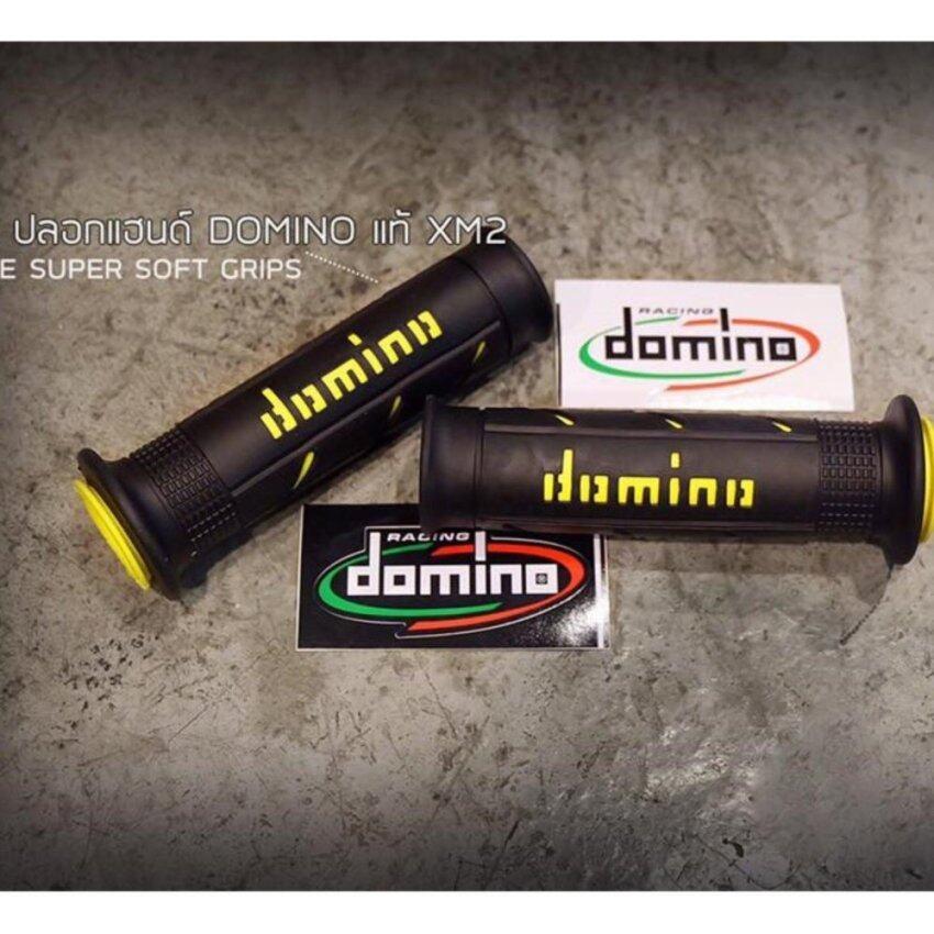 ปลอกแฮนด์ DOMINO Made in Italyของแท้จากโรงงาน สีเหลือง ...