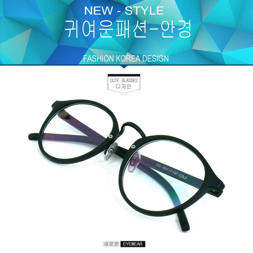 สุดยอดสินค้าFashion แว่นตากรองแสงสีฟ้า 066 สีดำด้าน ถนอมสายตา (กรองแสงคอมกรองแสงมือถือ) ราคาย่อมเยา
