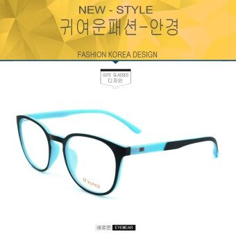 Fashion M Korea แว่นสายตา รุ่น 8550 สีดำตัดฟ้าเข้ม แว่นตากรองแสงสีฟ้า ถนอมสายตา (กรองแสงคอม กรองแสงมือถือ)