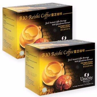 Unicity Bio Reishi Coffee Beverage ยูนิซิตี้ กาแฟผสมเห็ดหลินจือ เพื่อสุขภาพ บรรจุ 20 ซอง (2 กล่อง)