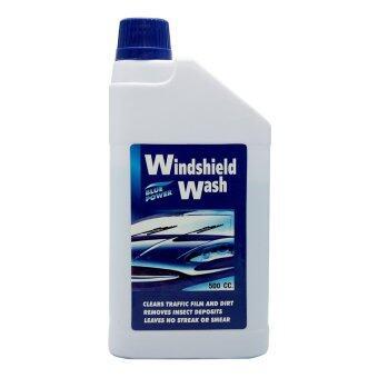 Blue Power น้ำยาล้างกระจก Windshield