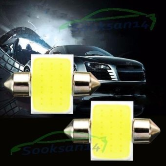 ไฟเพดานรถยนต์ LED COB 31mm.จำนวน 2 หลอด ใช้ได้ทั่วไป(สีขาว)