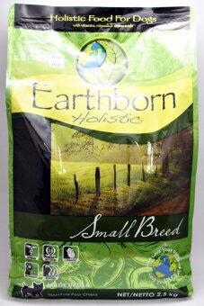 Earthborn Holistic Small Breed อาหารสุนัขชนิดเม็ด 2.5kg.