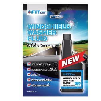 น้ำมันเครื่อง PTT Performa Semi-Synthetic 10w-40 4ลิตร ฟรี 1 ลิตร ฟรี หัวเชื้อน้ำยาฉีดกระจกรถยนต์ 1 ขวด