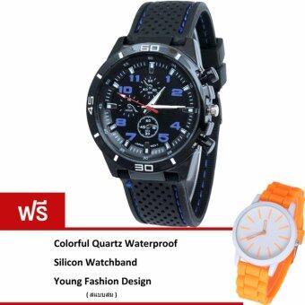 MEGA Sport Quartz Fashion F1 Racing Military Army Wristwatches หรูหรานาฬิกาข้อมือ สายหนัง กันน้ำ รุ่น MG0017 (Blue)(ฟรี Colorful Quartz Waterproof Silicon Strap Young Fashion Watch)(Black) (image 0)