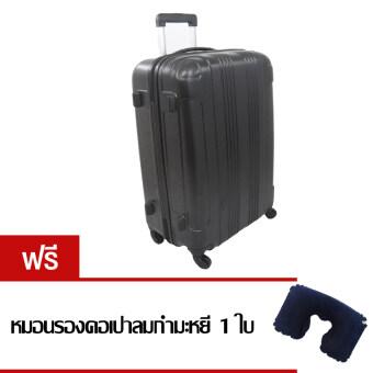 CKL กระเป๋าเดินทาง ABS 24 นิ้ว - สีดำ (ฟรี หมอนรองคอเป่าลมกำมะหยี่)