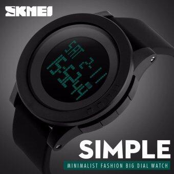 SKMEI Sport Watch 1142 Large image