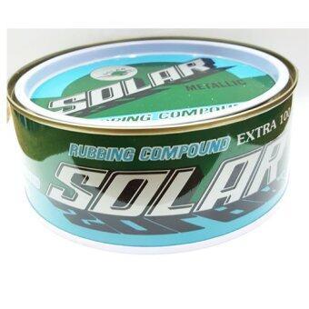 MHJ Solar ยาขัดหยาบ 500กรัม เนื้อละเอียด