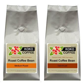 KOKO Coffee เมล็ดกาแฟคั่ว อาราบิก้า 100% คั่วกลาง 250 กรัม x 1 ถุง, คั่วเข้ม 250 กรัม x 1 ถุง