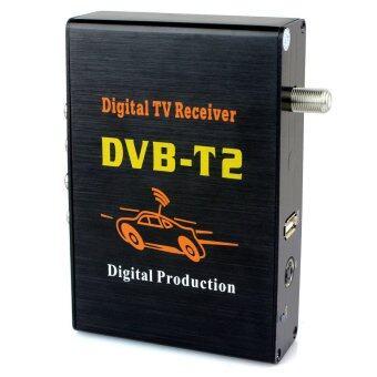 กล่องรับสัญญาณ DVB-T2 TV digita ติดรถยนต์ - สีดำ