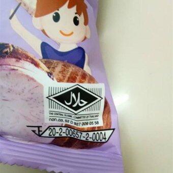 New Arrival Snack Mae Napa