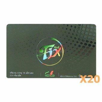 FIX ฟิกซ์ ลูกอมเลิกบุหรี่ ลูกอมกลิ่นสมุนไพรตราฟิกซ์ (10เม็ด) 20 แผง