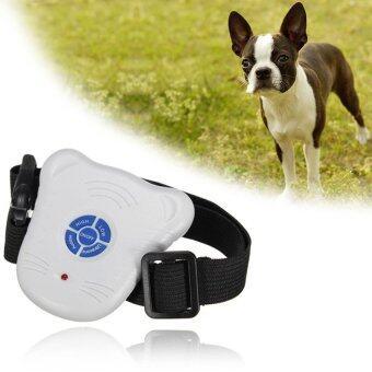 New One Mini Dog Stop Barking Collar Anti Bark Aid Control Ultrasonic Soundtraining - Intl