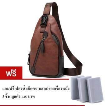 กระเป๋าคาดอก กระเป๋าสะพายไหล่ กระเป๋าคาดไหล่ กระเป๋าคาดบ่า หนังเกรด Premium Shoulder Bag (สีน้ำตาล)