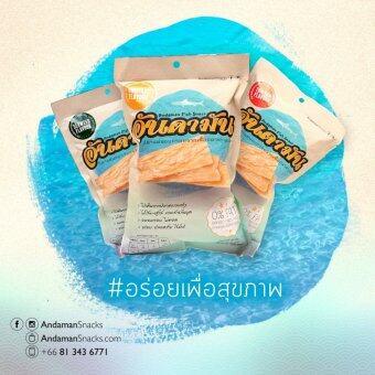 Andaman - Fish Chips / ปลาแผ่นอบกรอบ อันดามัน