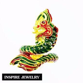 INSPIRE JEWELRY Free size/ แหวนพญานาคชุบทองแท้ 100% ลงยา พญานาค (อังกฤษ :Nāga, สันสกฤต :नाग) เป็นความเชื่อ คือ เป็นงูขนาดใหญ่มีหงอน เป็นสัญลักษณ์แห่งความยิ่งใหญ่ ความอุดมสมบูรณ์ ความมีวาสนา อีกทั้งยังเป็นสัญลักษณ์ของบันไดสู่จักรวาล (image 3)
