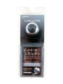 CARALL น้ำหอมเสียบช่องแอร์ CUE GLYPH กลิ่น Shower Rich #1721 - 2.4g - Black (2 ชิ้น) (image 2)