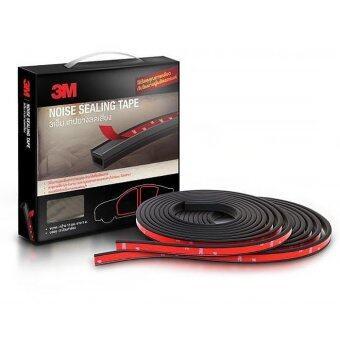 3M Noise Sealing tape เทปยางลดเสียงในห้องโดยสาร (1 กล่อง บรรจุ 2 อัน)