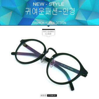 Fashion แว่นตากรองแสงสีฟ้า 066 สีดำด้าน ถนอมสายตา (กรองแสงคอม กรองแสงมือถือ)