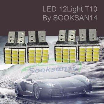 ไฟหรี่ LED SMD 12CHIP T10 x 4ชิ้น (สีขาว)