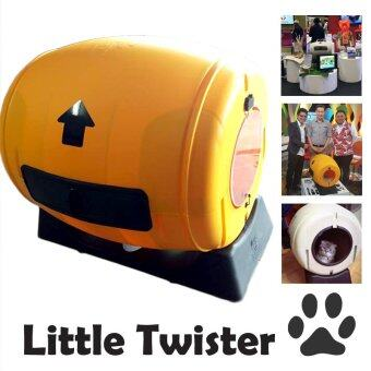 Little Twister ห้องน้ำแมวกำจัดกลิ่น Ferrari yellow