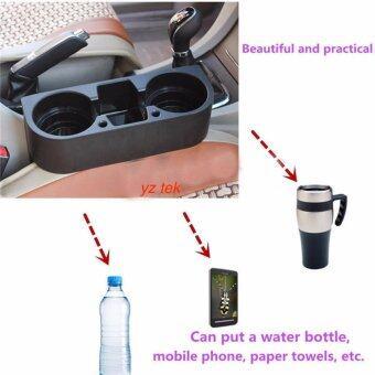 กล่องวางแก้วน้ำ อุปกรณ์ภายในรถยนต์ Cup Holder Car multifunction car racks car phone holder cup holder spacer glove box triple (black)