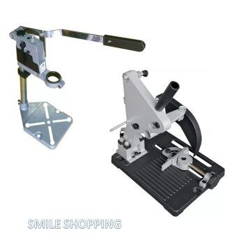 SMILE SHOPPING Drill Press Stand and Base for Angle Grinder แท่นจับสว่าน + แท่นจับเครื่องเจียร